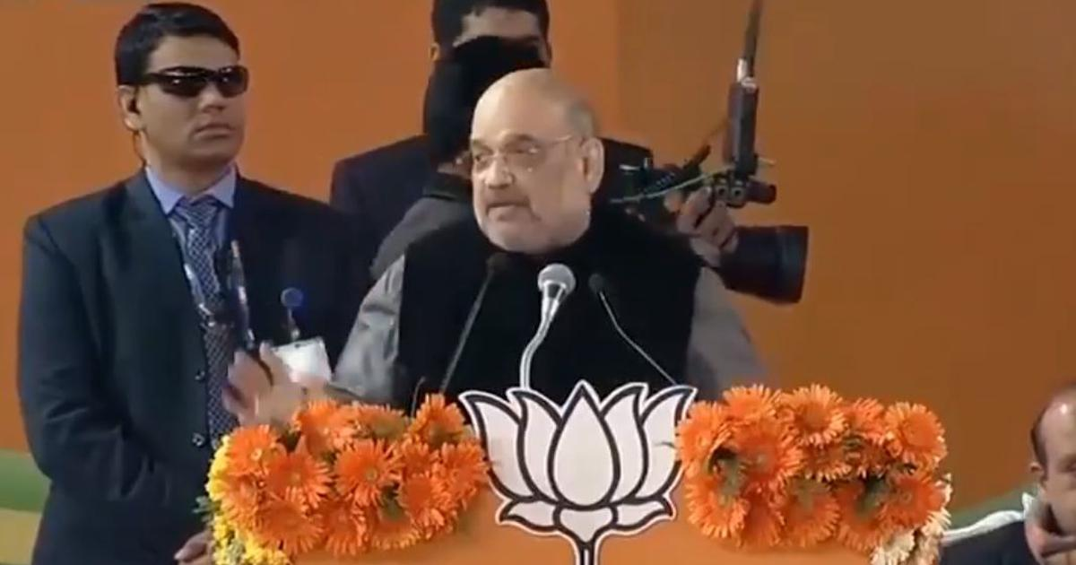 Top news: 'No matter who protests, CAA will not be revoked,' says Amit Shah