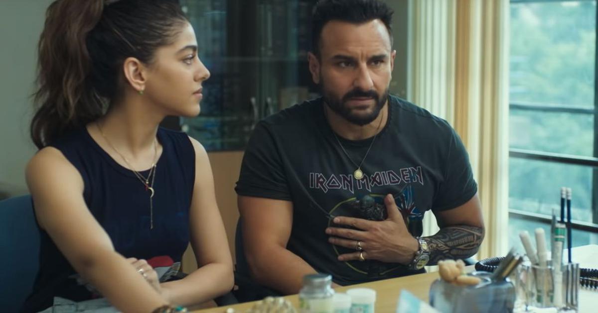 'Jawaani Jaaneman' trailer: Saif Ali Khan is a middle-aged playboy with an estranged daughter