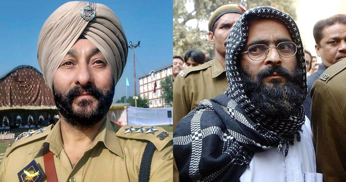 'I tortured Afzal Guru': Interview with arrested Kashmir police officer Davinder Singh from 2006
