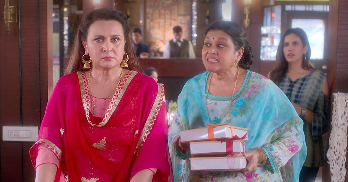 'Jai Mummy Di' movie review: A tiresome romcom about dull lovers and warring moms