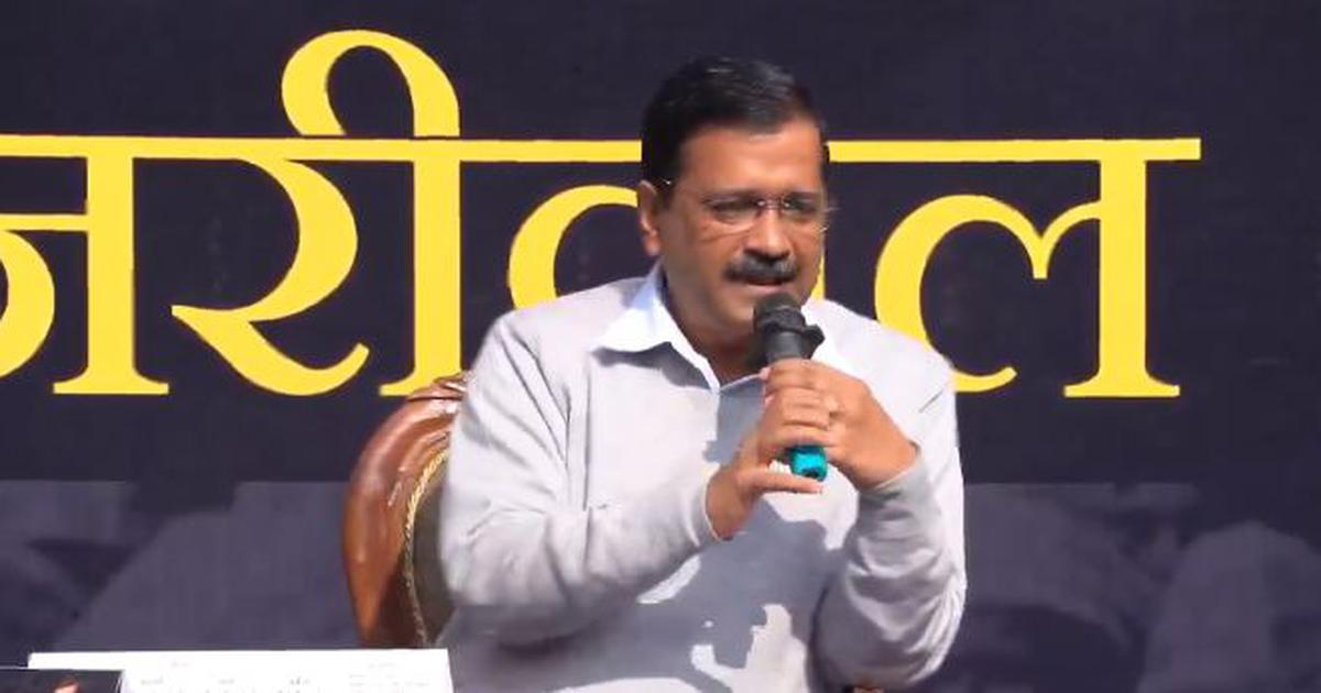 Delhi elections: Kejriwal releases 'guarantee card', promises free power, 24-hour drinking water