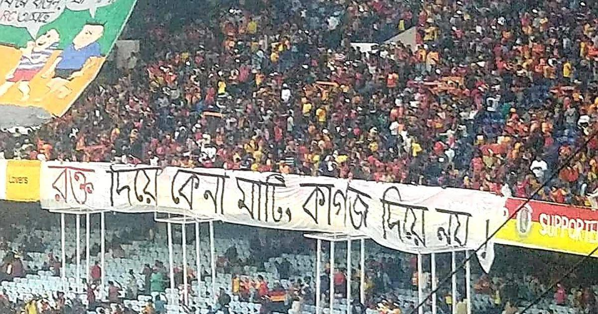 Giant anti-CAA banner unfurled at Kolkata Derby: 'This land was bought with blood – not documents'