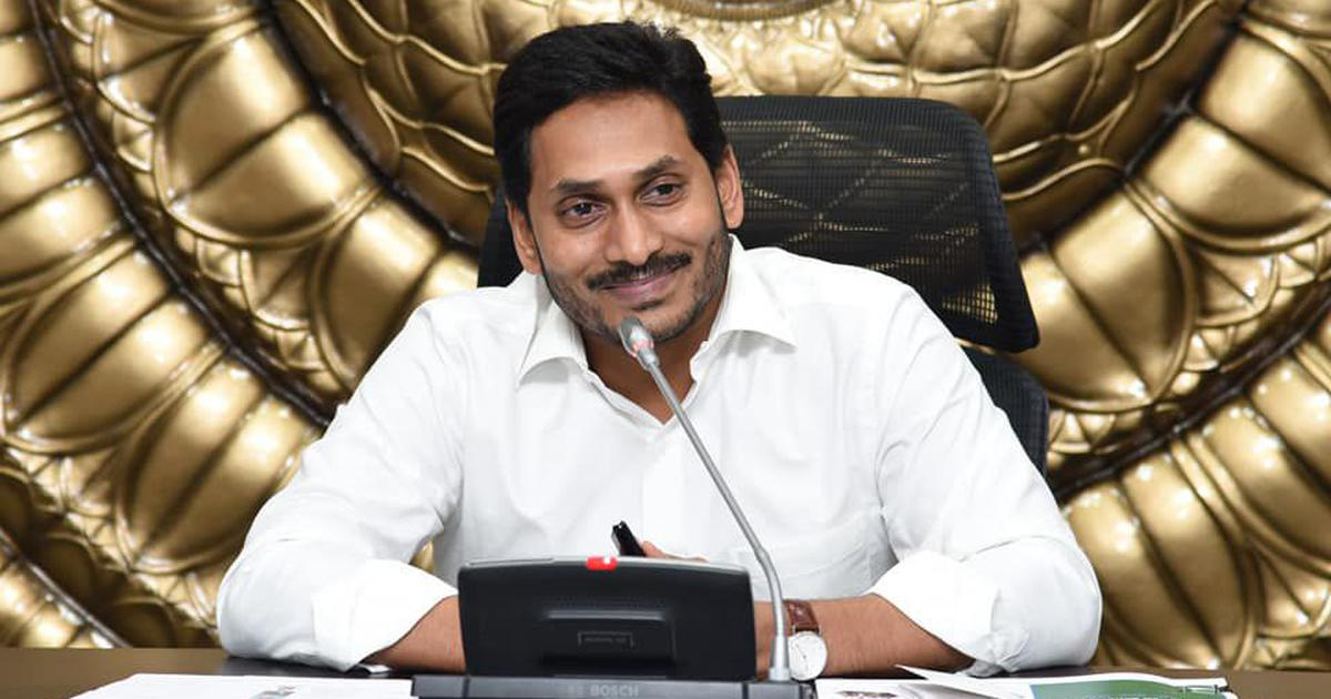 Neither Contempt Nor Silence Are The Right Response To Jagan Reddy S Allegations Against Sc Judge I will come to delhi on march 4 for mp's support. jagan reddy s allegations against sc judge