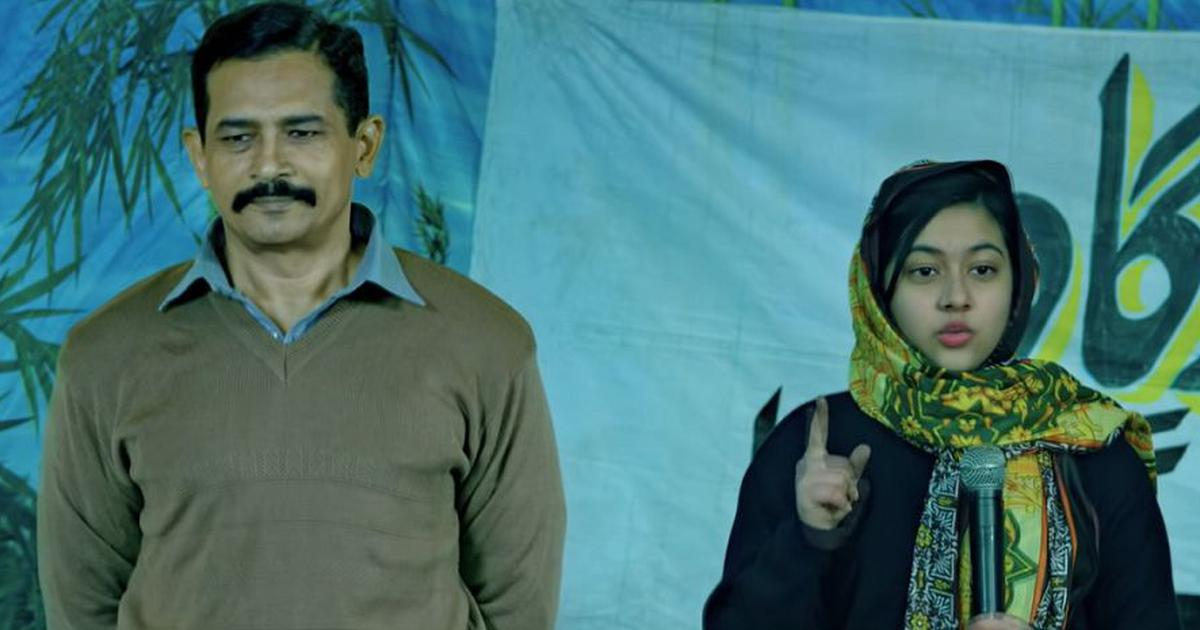 'Gul Makai' movie review: This promised Malala Yousafzai biopic is a tedious trudge