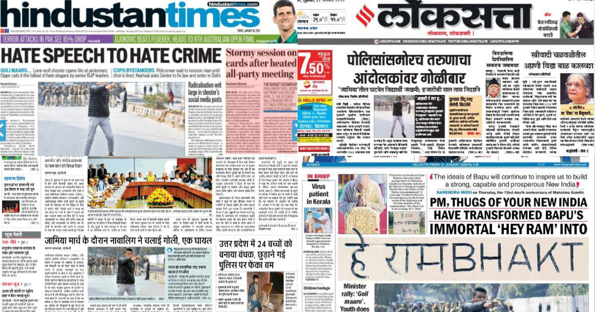 'Hate speech to hate crime': Newspapers link Jamia shooting to BJP leaders' remarks on CAA protests