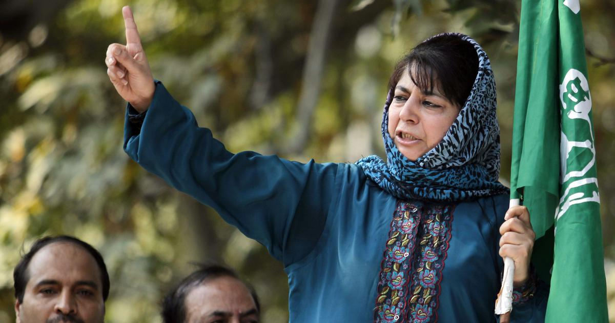 'Will take back what Delhi snatched,' says Mehbooba Mufti in audio message after release