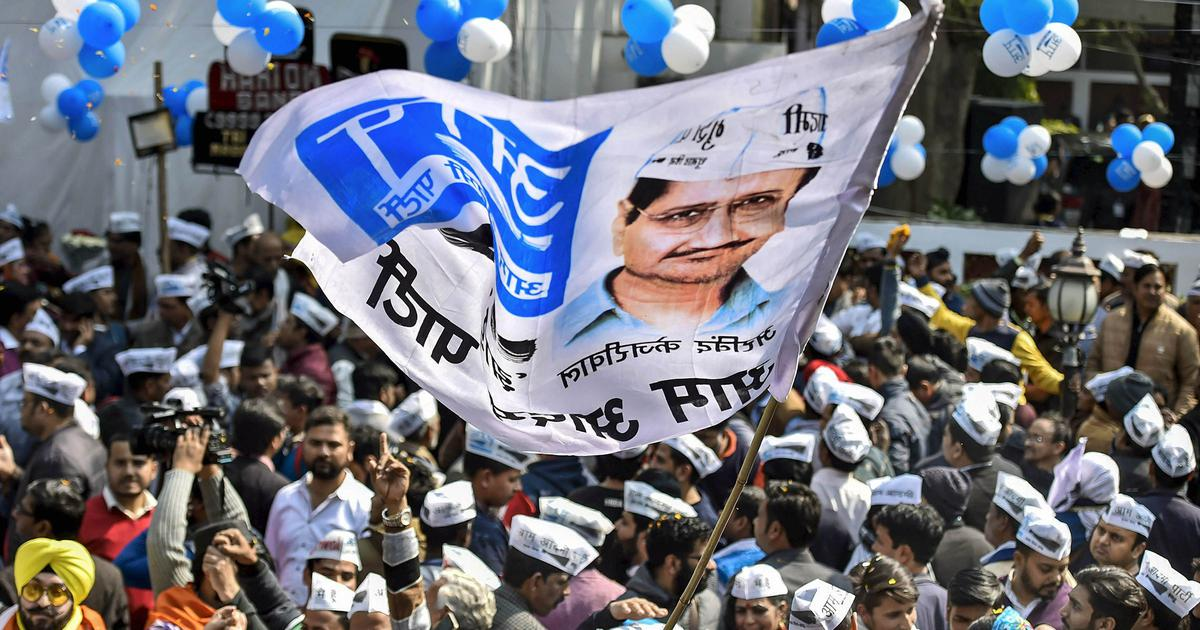 Delhi election results at 2 pm: AAP leads on 57 seats, BJP on 13