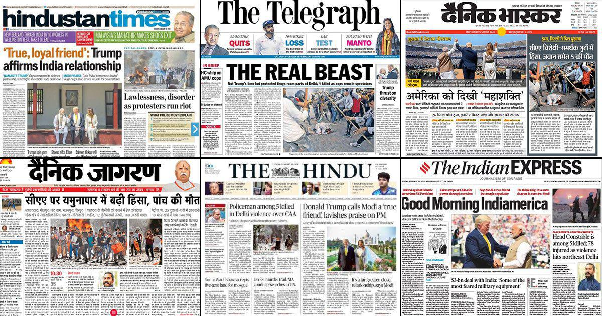 Front pages of Indian newspapers focus on Donald Trump's visit even as Delhi burns