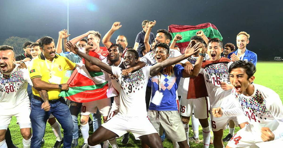 Indian Football: Last year's champions Mohun Bagan to receive I-League trophy on October 17