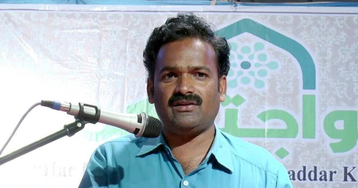 'When will you show your documents?': The poem for which Kannada poet Siraj Bisaralli was arrested