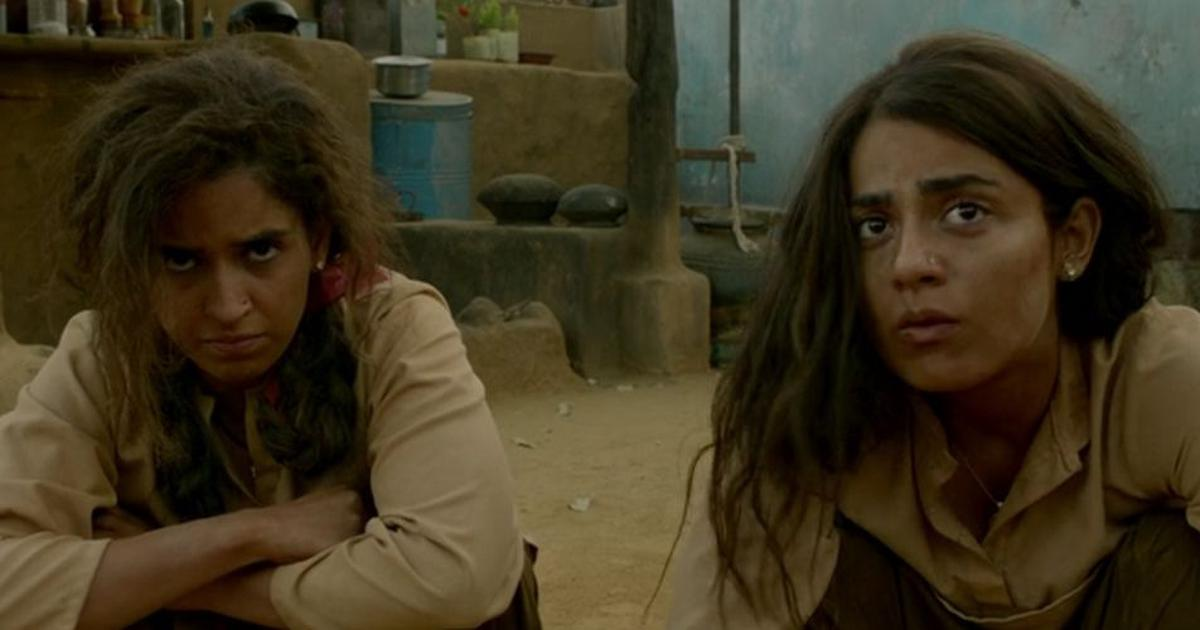 Read: Before Vishal Bhardwaj's 'Pataakha', there was the Hindi short story about two warring sisters