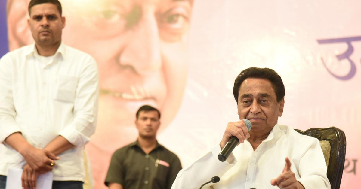 Top news: Madhya Pradesh government collapses even before floor test as CM Kamal Nath resigns