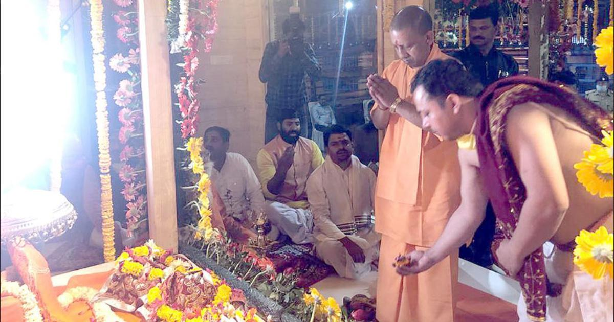 Covid-19: Adityanath attends Ayodhya ritual hours after PM Modi urges everyone to stay indoors