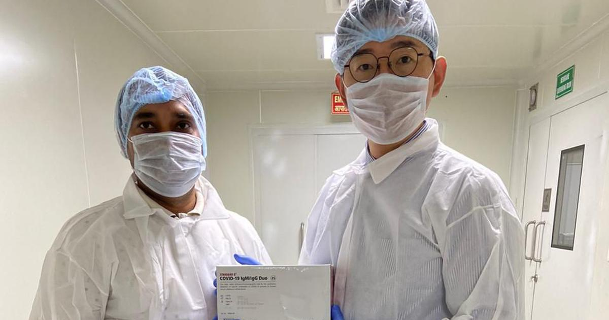 Covid-19: South Korean firm starts production of rapid testing kits in Haryana