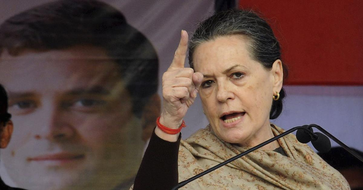 Congress leaders write to Sonia Gandhi demanding radical changes in party: Reports