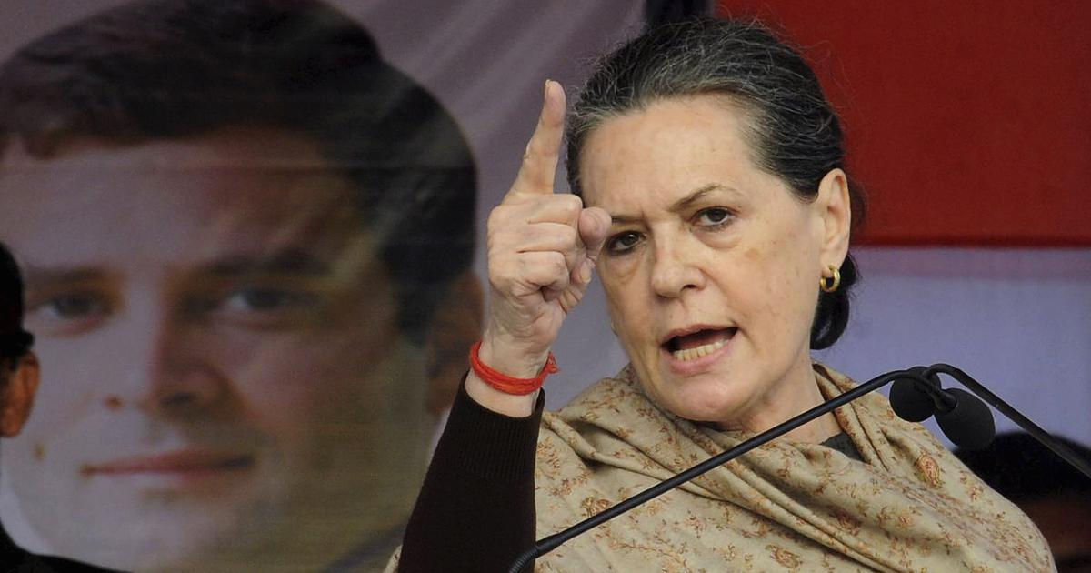 Fuel price hikes: Sonia Gandhi accuses Centre of 'extortion'; Congress holds protests