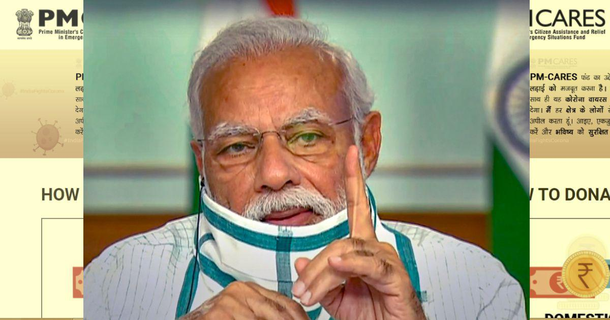 Why PM CARES should be scrutinised by CAG – not by independent ...