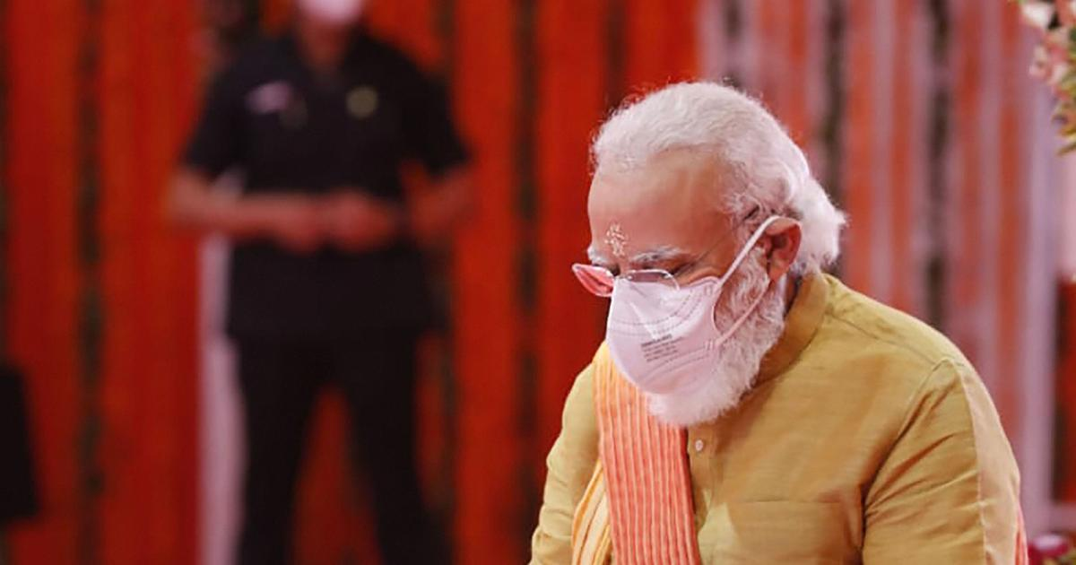 'Ram is everyone's and resides in everyone,' says PM Modi after laying foundation for Ayodhya temple