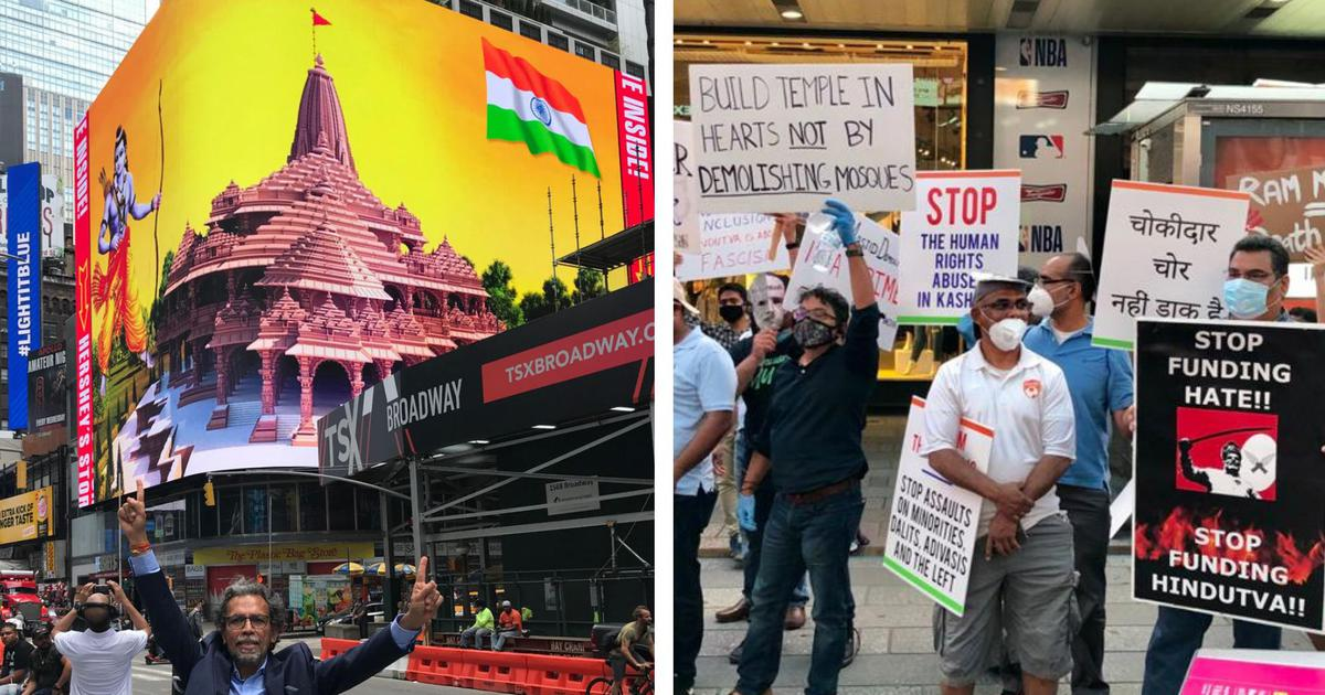 Ram temple ad in New York's Times Square sparks celebrations and vociferous protests