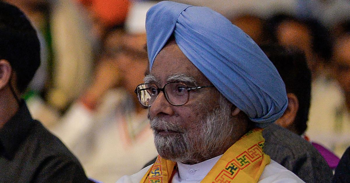 Former PM Manmohan Singh tests positive for coronavirus, admitted to AIIMS