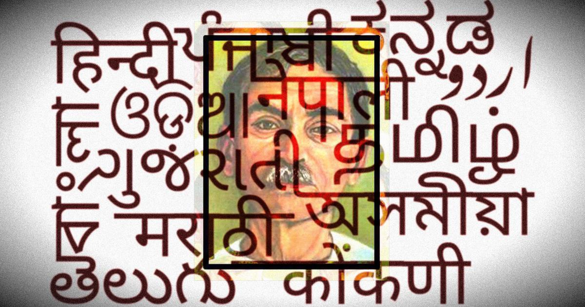 When Premchand advocated the promotion of the Hindustani language as a mixture of Urdu and Hindi