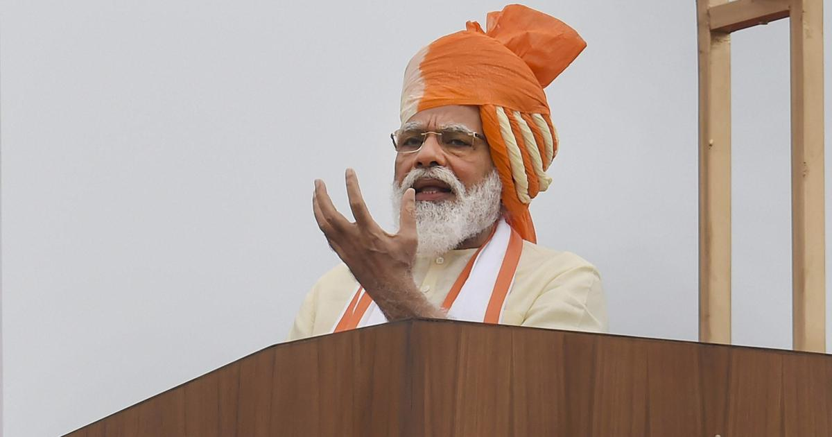 Independence Day speech: Modi says Centre is reviewing minimum age of marriage for women