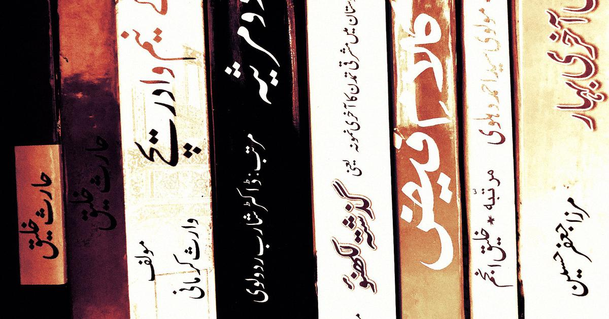 Already caught in a squeeze, where does Urdu publishing go from here after the pandemic?