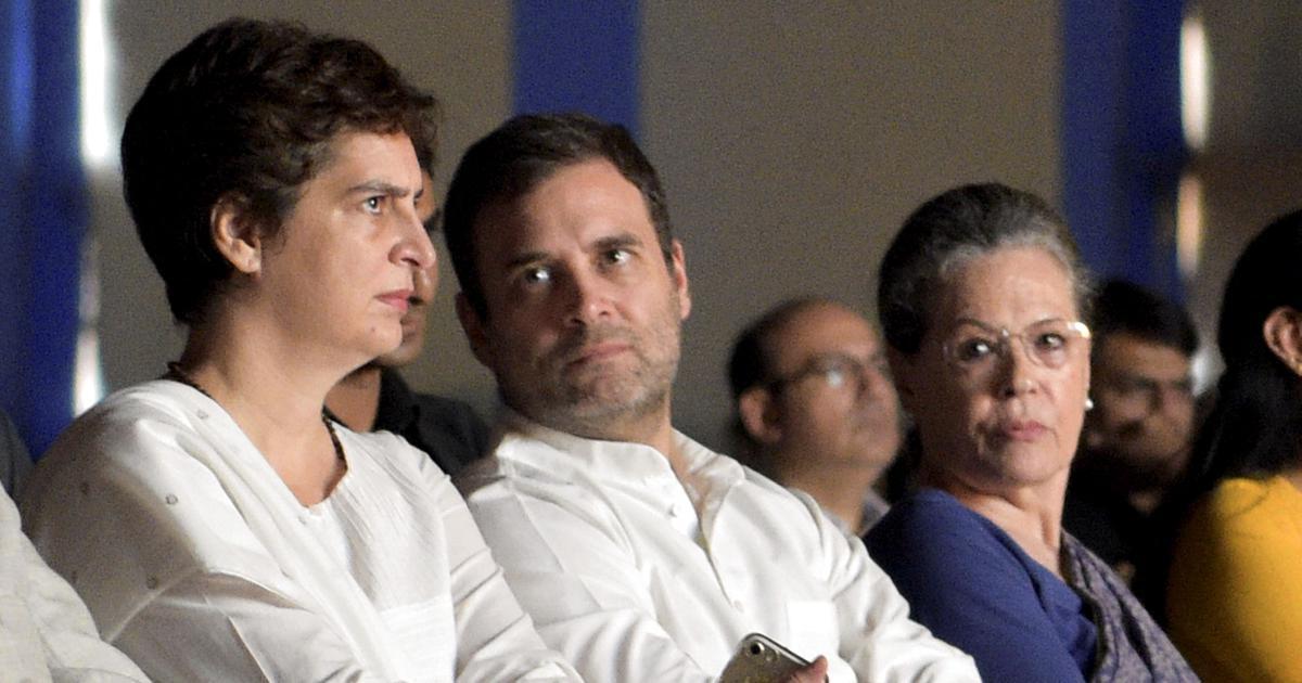 क्यों गांधी परिवार को अब कांग्रेस का शीर्ष नेतृत्व ही नहीं, बल्कि पार्टी भी छोड़ देनी चाहिए
