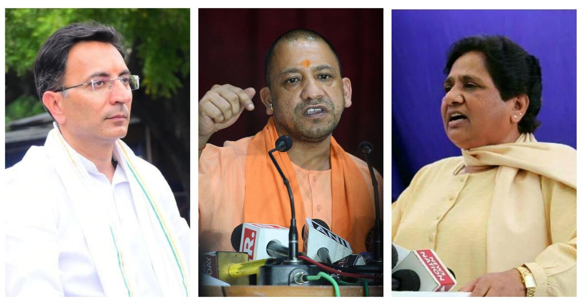 As Brahmins in UP ask for weapons, the Opposition sharpens its attack on the Adityanath government