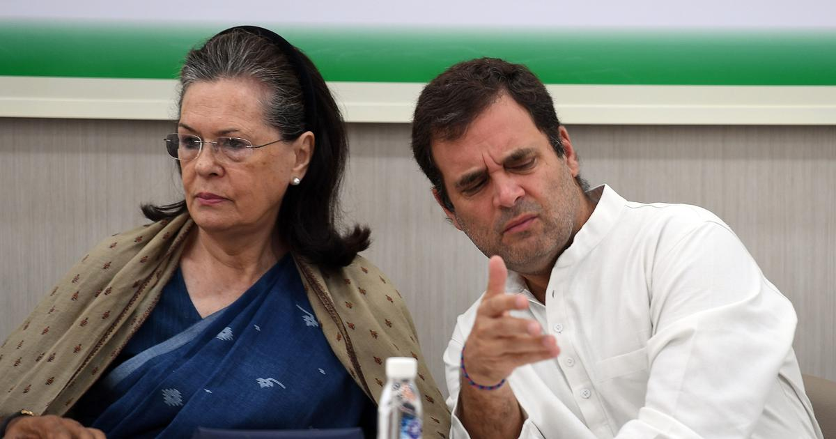 Congress leaders' letter to Sonia Gandhi says party has been in steady decline since 2014: Report