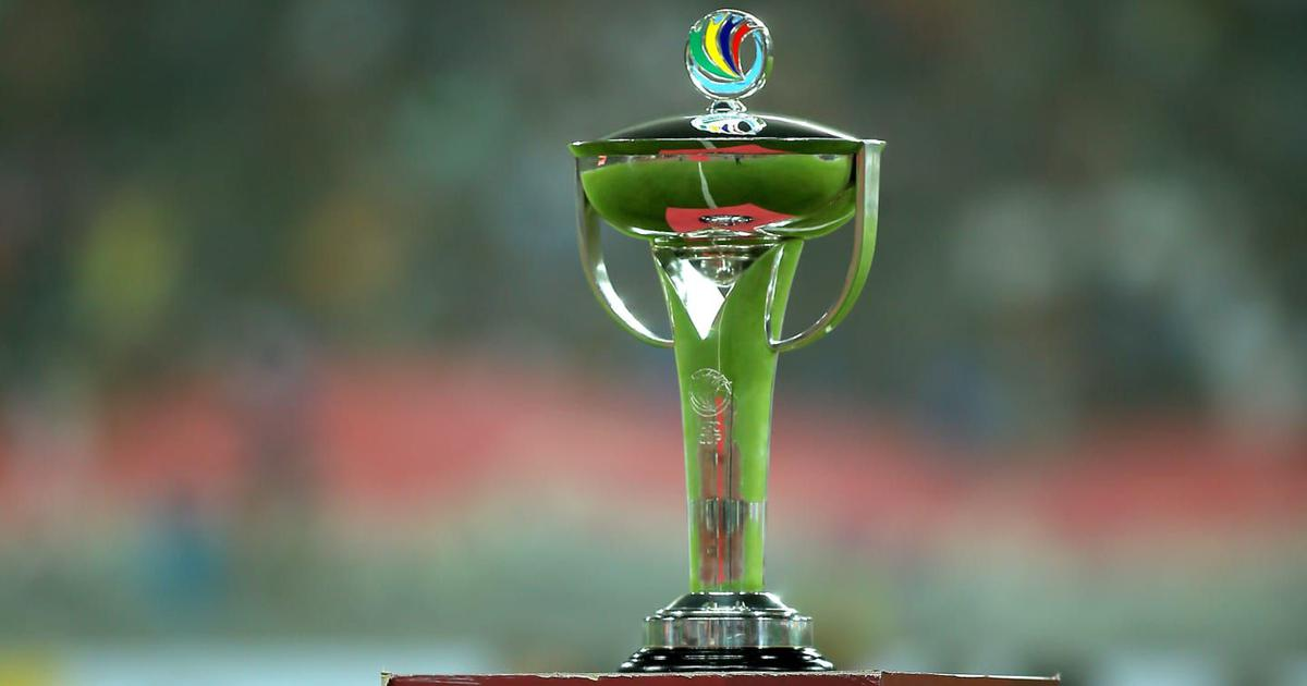 Coronavirus: 2020 edition of AFC Cup cancelled by Asian football governing body