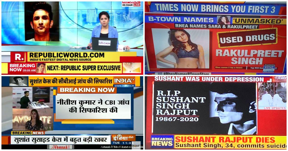 Readers' Comments: Media obsession with Sushant Singh Rajput case is a diversion from real problems