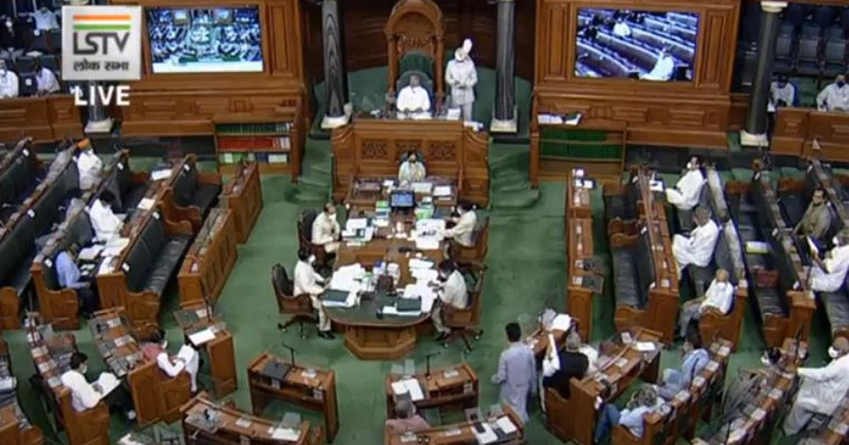 Parliament: Centre introduces Bill to amend FCRA, civil society organisations call it a 'fatal blow'