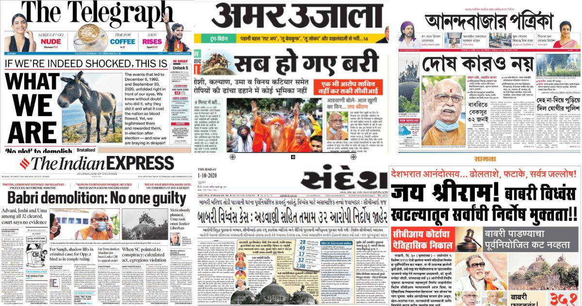 'No one guilty': How front pages covered Babri Masjid demolition verdict