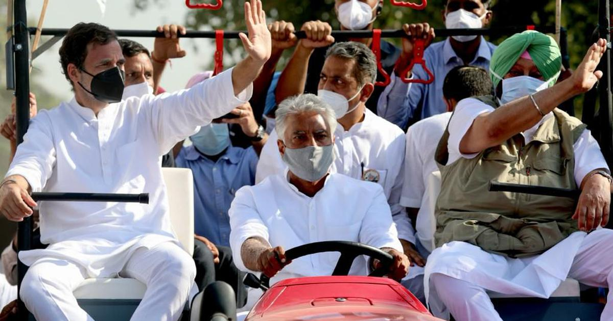 Farm laws: At Rahul Gandhi's second rally in Punjab, BJP points out 'cushioned' tractor seats