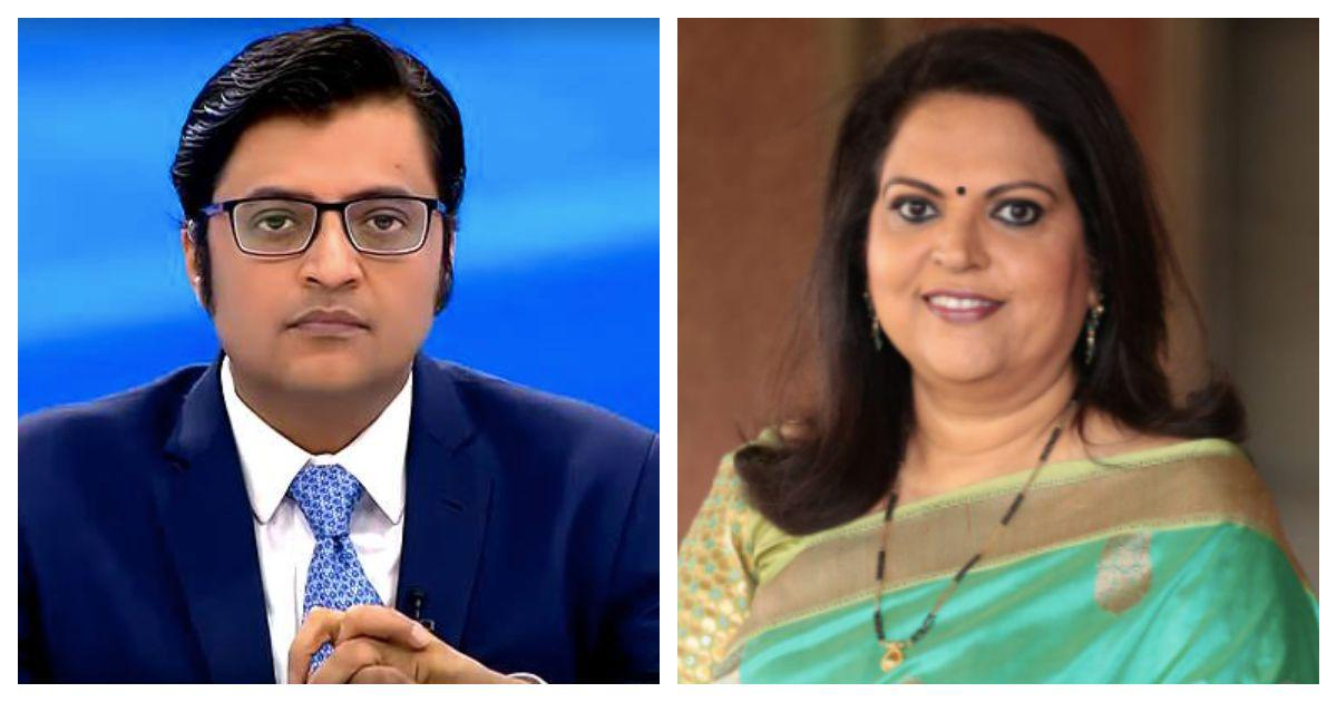 Republic TV files defamation suit against Times Now's Navika Kumar for comments on Arnab Goswami