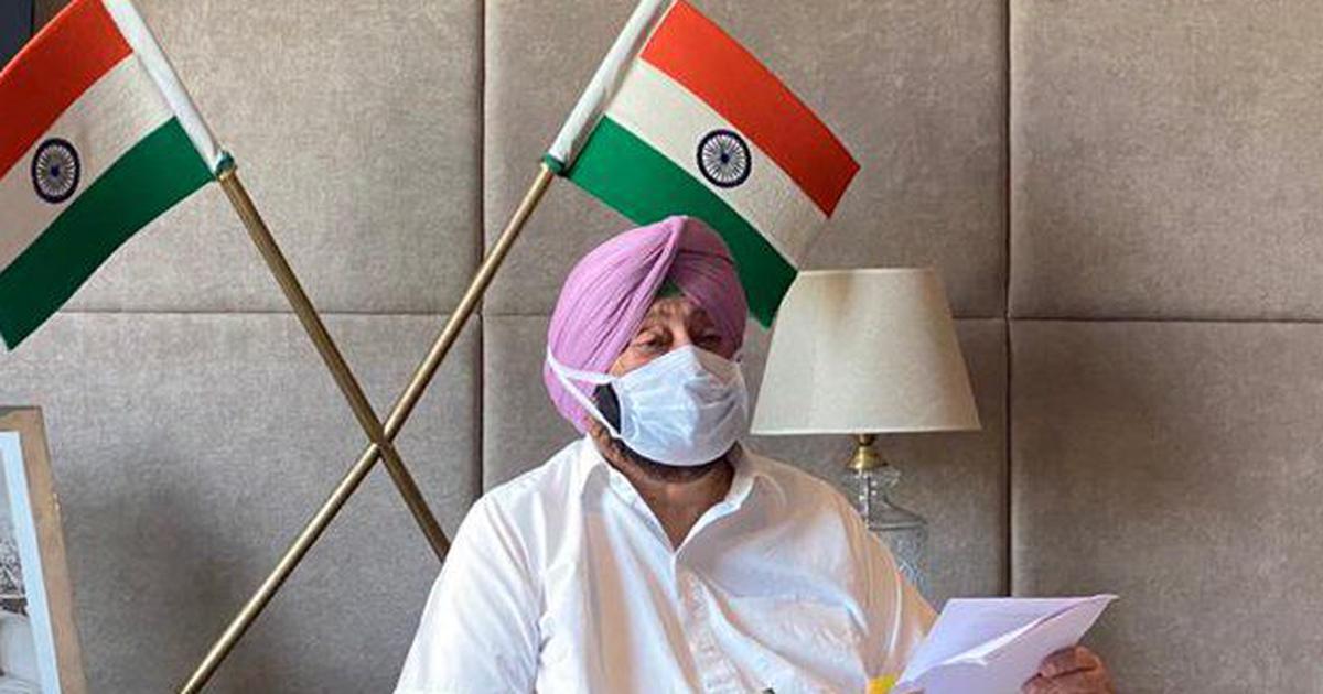 Farm laws: Do not protest in Punjab, go to Delhi or Haryana, Amarinder Singh tells farmers