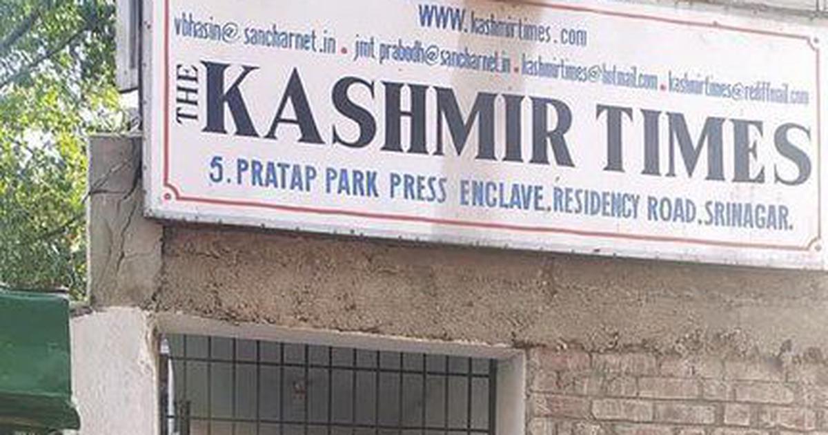 J&K: 'Kashmir Times' office in Srinagar sealed, editor vows to fight