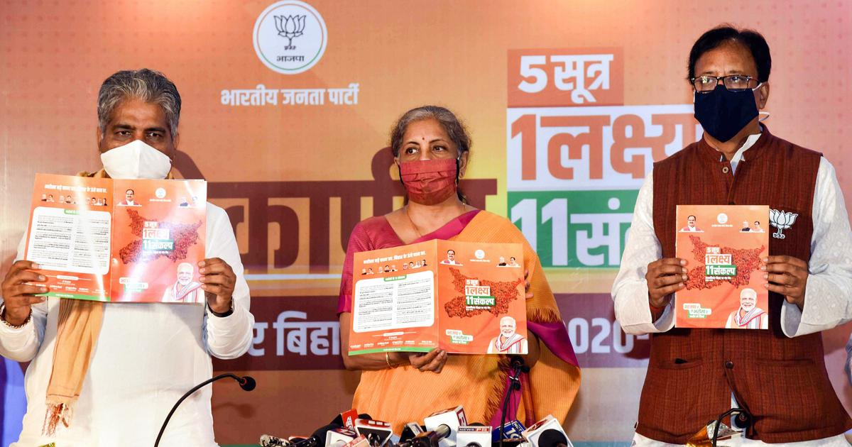BJP's free vaccine promise in Bihar not a violation of poll code, says Election Commission