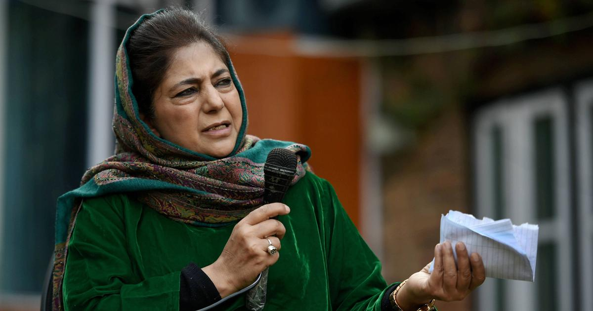 ED summons Mehbooba Mufti for questioning in alleged money laundering case on March 15