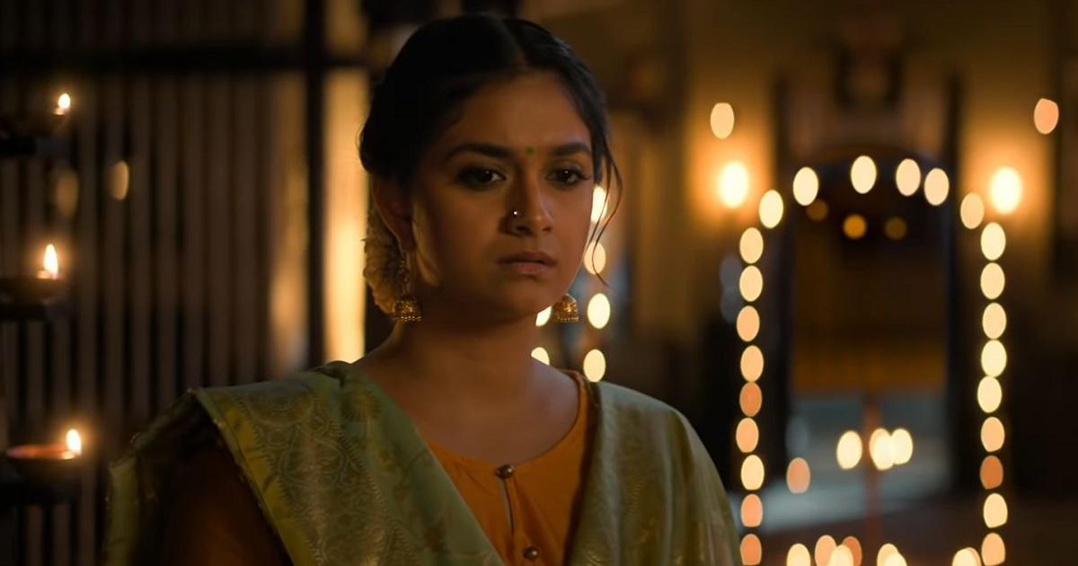 'Miss India' trailer: Keerthy Suresh plays a tea entrepreneur in the United States