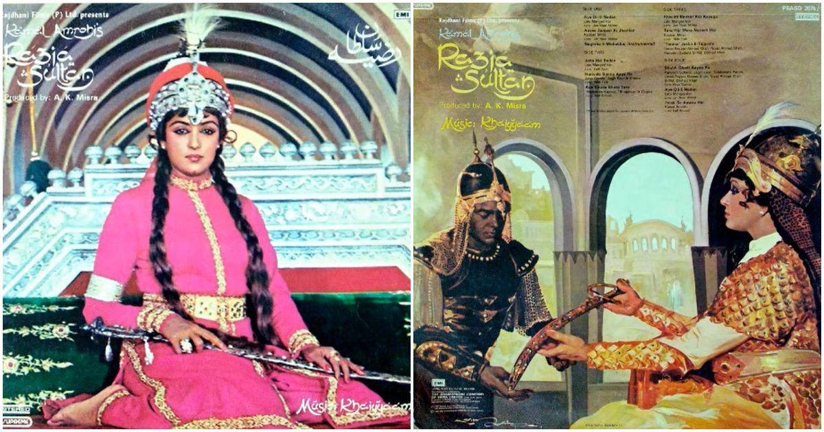 Music and lyrics: You can never think of 'Razia Sultan' without thinking of Kabban Mirza