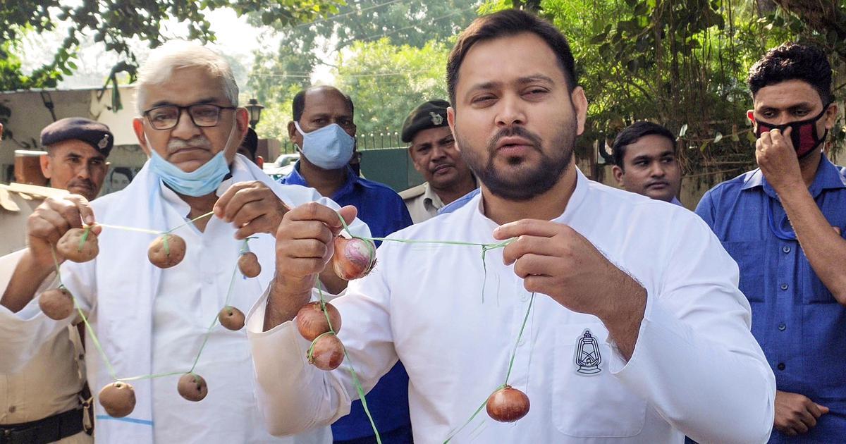 Bihar: Tejashwi Yadav raises inflation in campaign; Paswan says jail 'right place' for Nitish Kumar