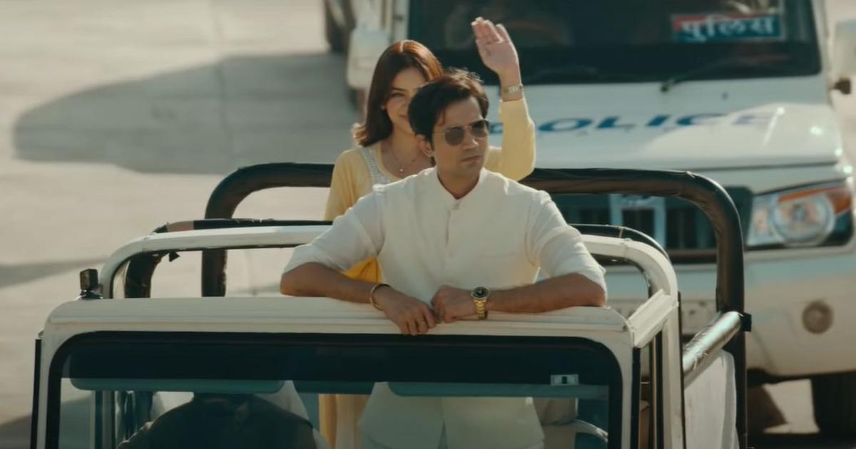 'Dark 7 White' trailer: Web series on political intrigue stars Sumeet Vyas and Jatin Sarna