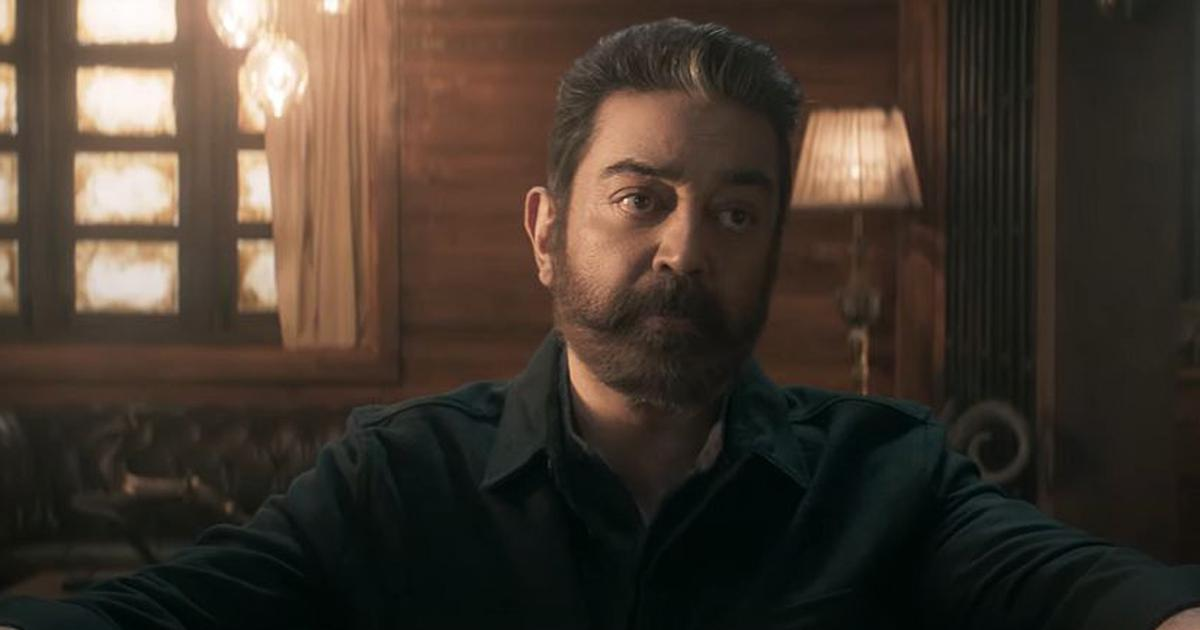 Kamal Haasan reveals title, releases a teaser of his upcoming movie