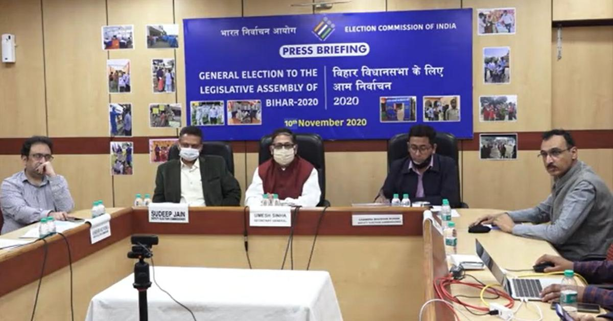 Bihar polls: Most results expected by tonight, says Election Commission