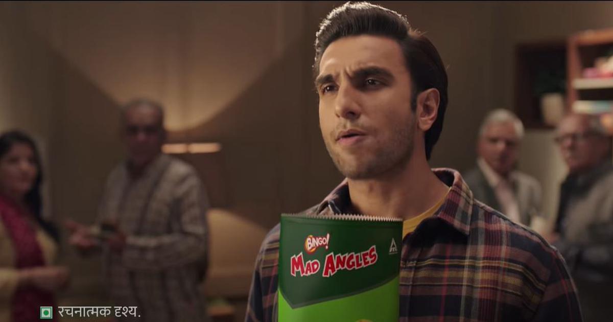 New 'Bingo!' ad mocks Sushant Singh, claim social media users; company dismisses allegations