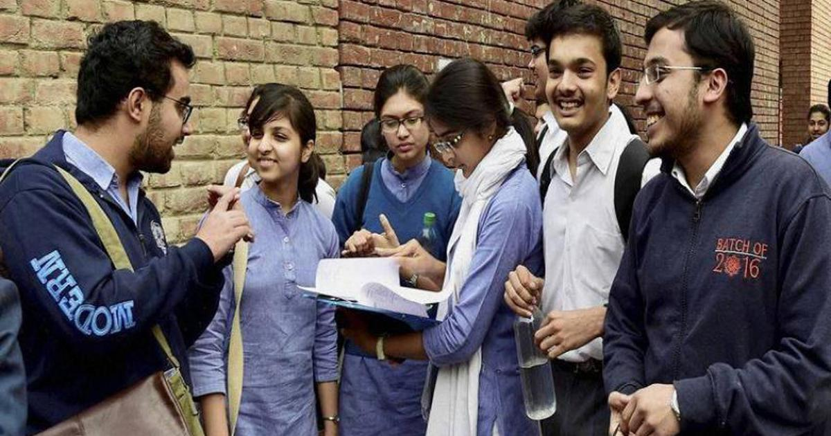 Osmania University PG, BE 7th semester exam results declared