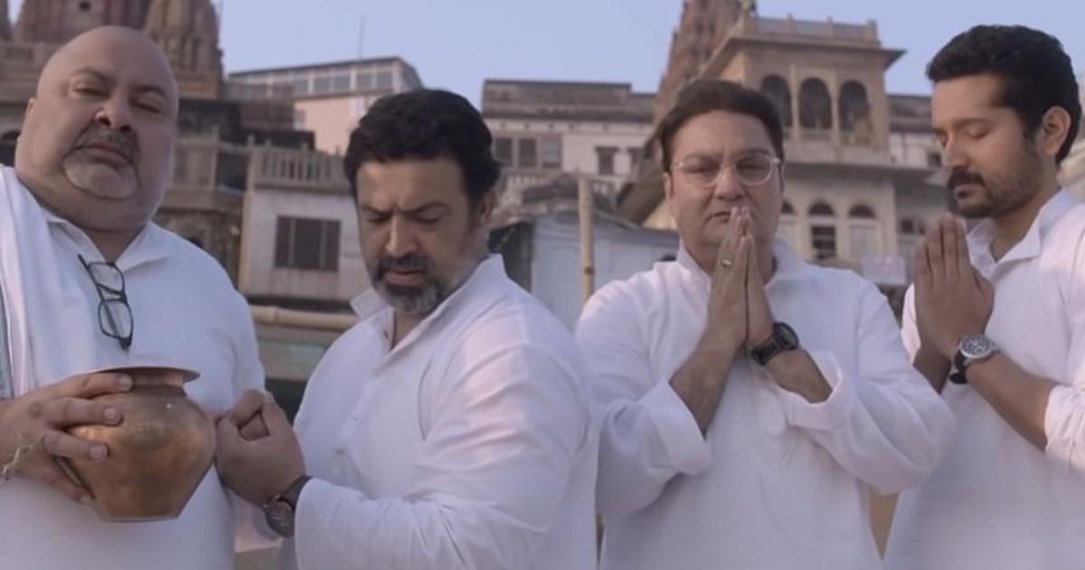 'Ram Prasad Ki Tehrvi' movie review: Tears, grimaces and grins follow the death of a patriarch