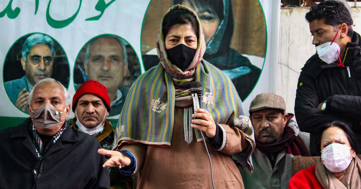 Mehbooba Mufti says government denied her passport based on CID report citing national security